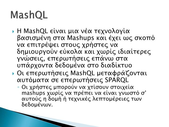 MashQL