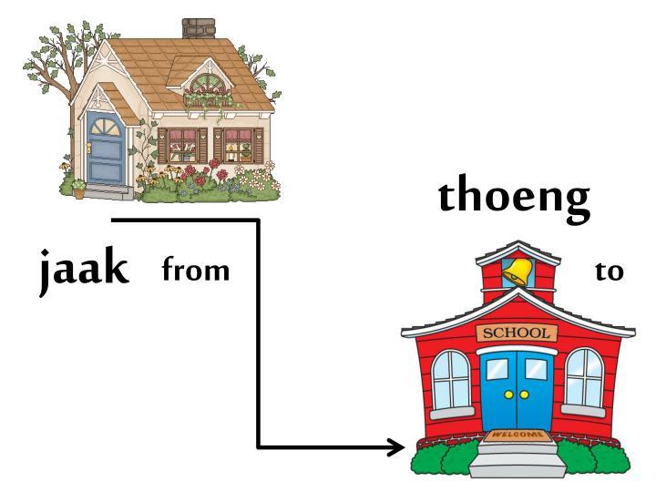 thoeng