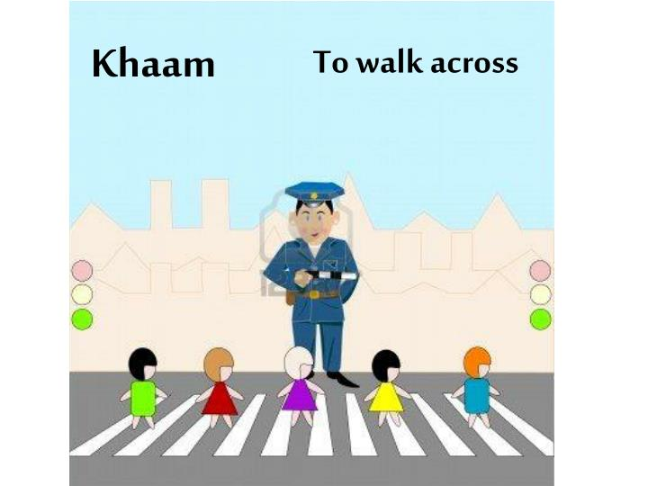 Khaam