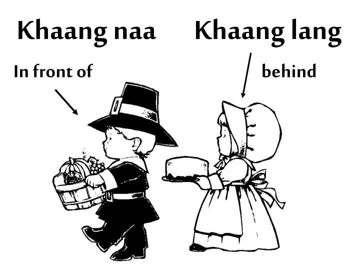 Khaang naa