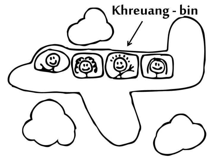 Khreuang