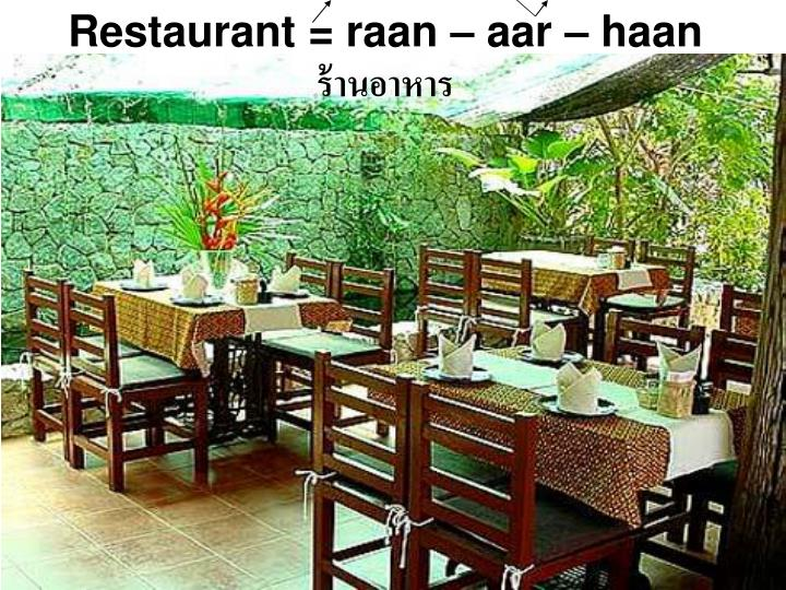 Restaurant =