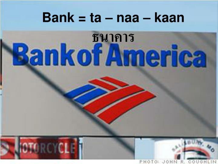 Bank =
