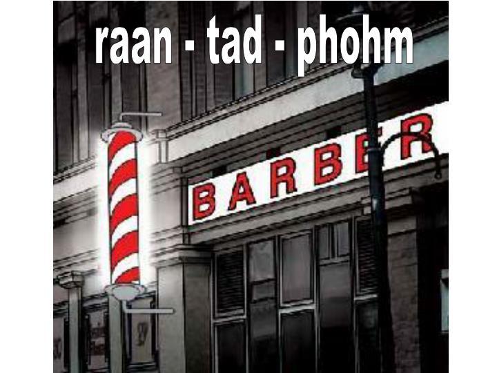 raan - tad - phohm