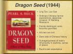 dragon seed 1944