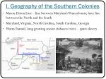 i geography of the southern colonies