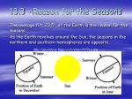 13 3 reason for the seasons