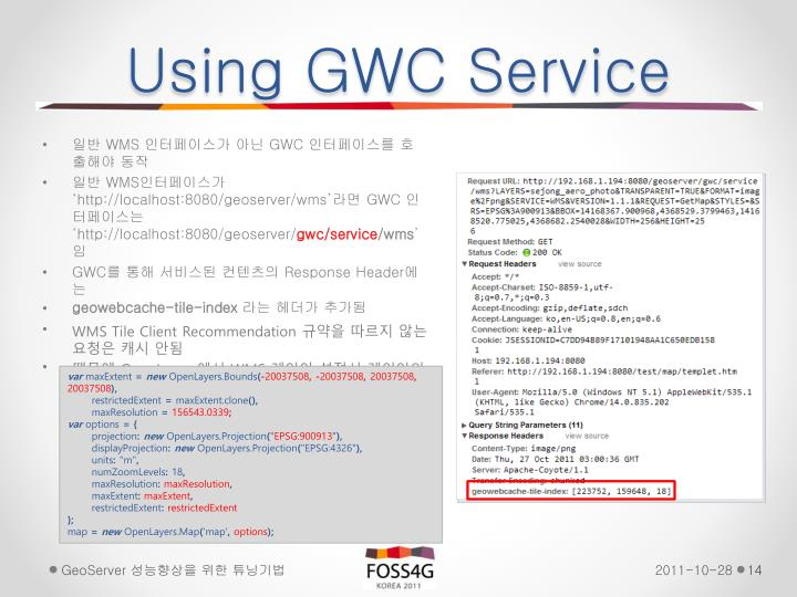 Using GWC Service