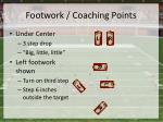 footwork coaching points3