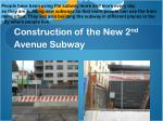 construction of the new 2 nd avenue subway