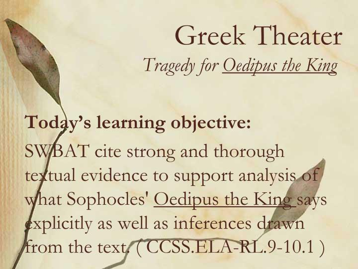 tragedy of oedipus the king essays