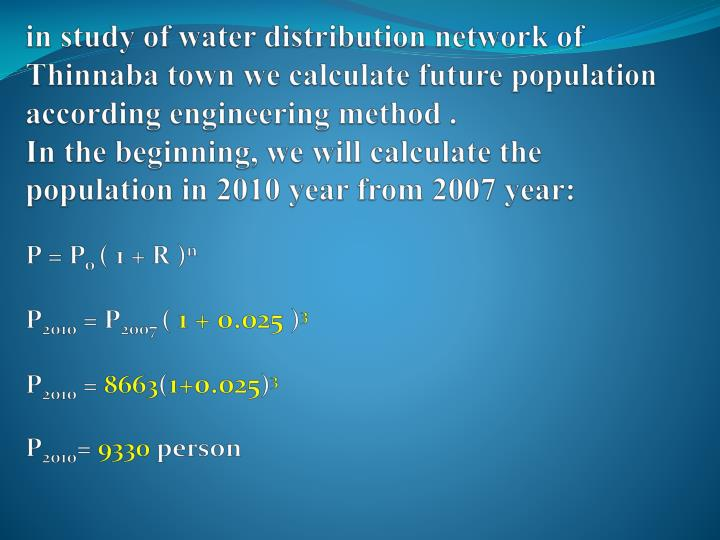 in study of water distribution network of Thinnaba town we calculate future population according engineering method