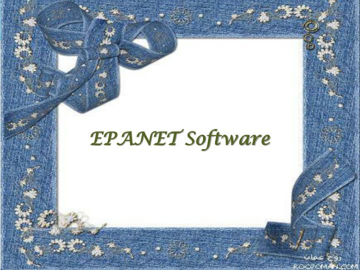 EPANET Software