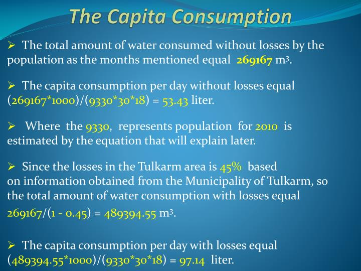 The Capita Consumption