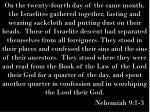 nehemiah 9 1 3