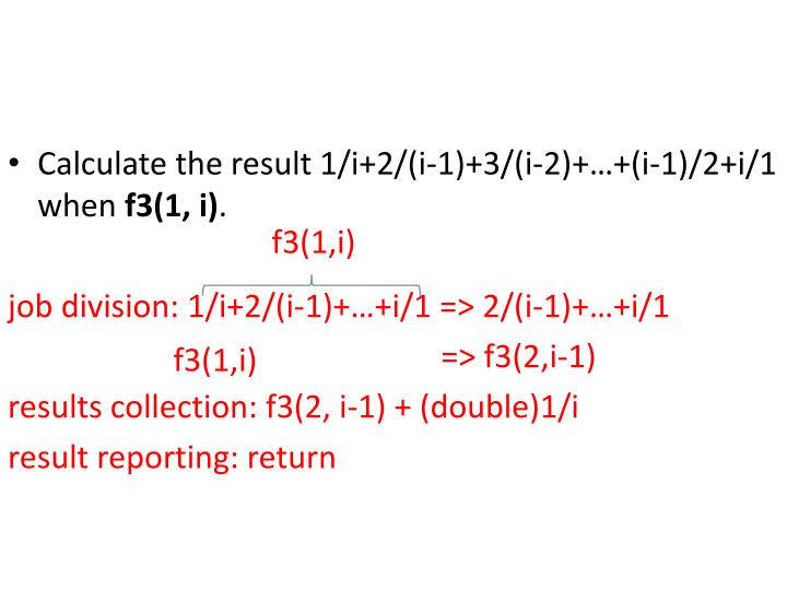 Calculate the result 1/i+2/(i-1)+3/(i-2)+…+(i-1)/