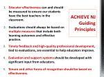 achieve nj guiding principles