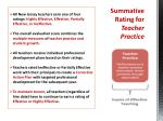 summative rating for teacher practice