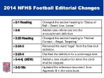 2014 nfhs football editorial changes1