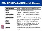 2014 nfhs football editorial changes2