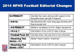 2014 nfhs football editorial changes3