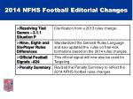 2014 nfhs football editorial changes4