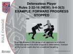 defenseless player rules 2 32 16 new 9 4 3i 3 example forward progress stopped