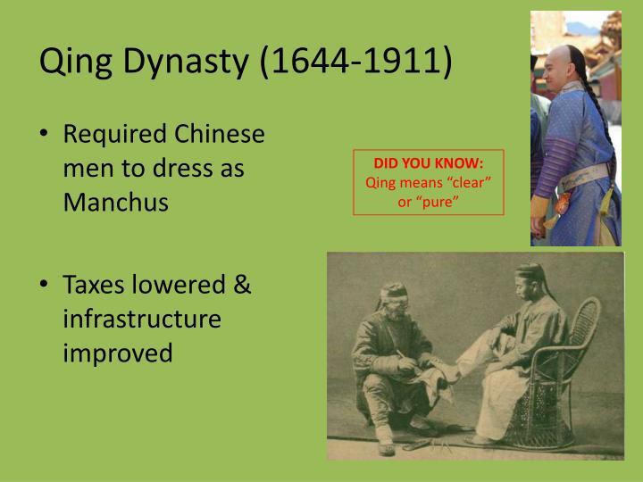 Qing Dynasty (1644-1911)