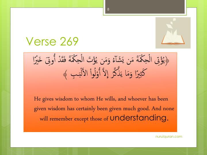 Verse 269