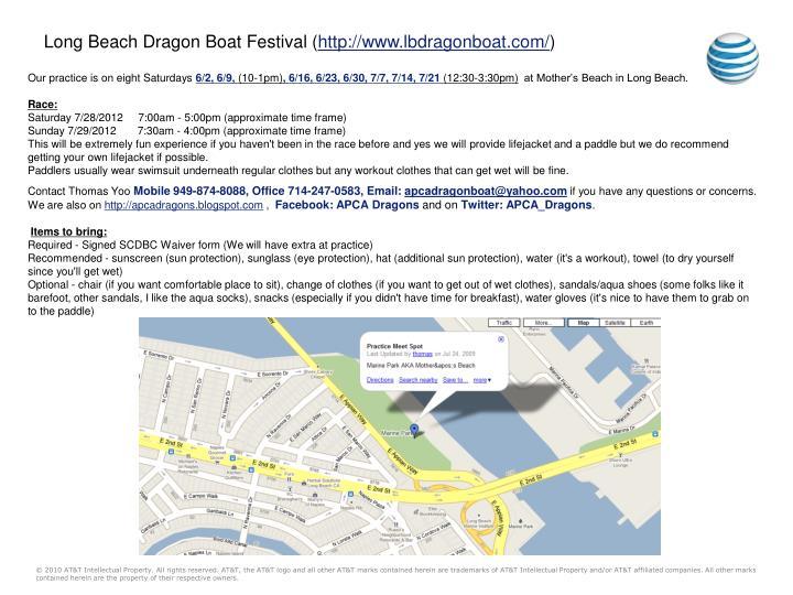 Long Beach Dragon Boat Festival (