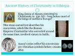 ancient history of christianity in ethiopia