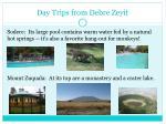 day trips from debre zeyit