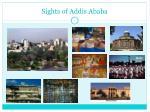 sights of addis ababa