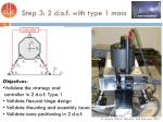 step 3 2 d o f with type 1 mass