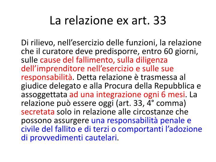 La relazione ex art. 33