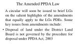 the amended ppda law