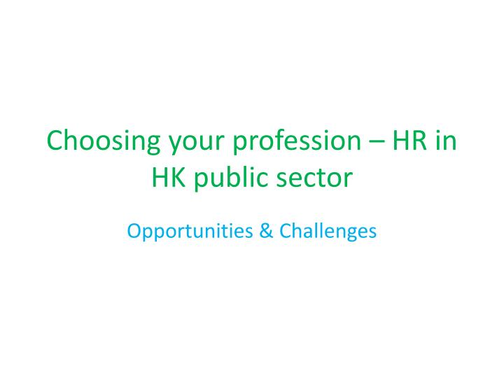 Choosing your profession hr in hk public sector