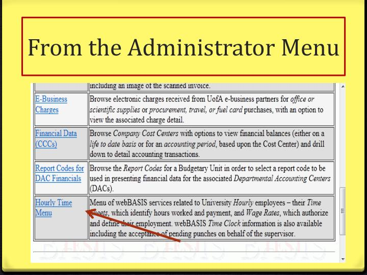 From the Administrator Menu