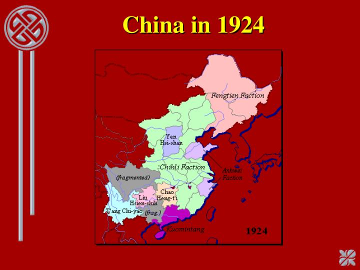 China in 1924