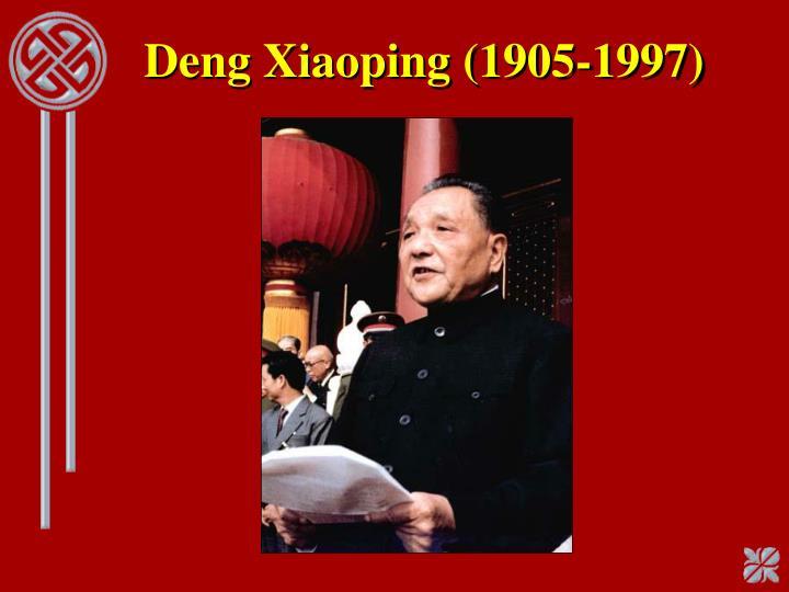 Deng Xiaoping (1905-1997)