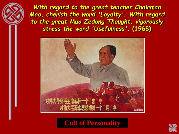 With regard to the great teacher Chairman Mao, cherish the word 'Loyalty'. With regard to the great Mao Zedong Thought, vigorously stress the word 'Usefulness'.