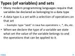 types of variables and sets