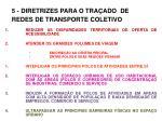 5 diretrizes para o tra ado de redes de transporte coletivo