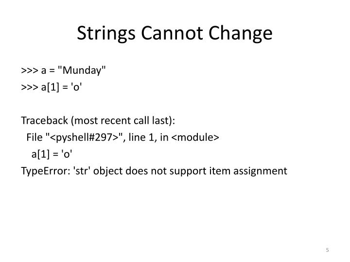 Strings Cannot Change