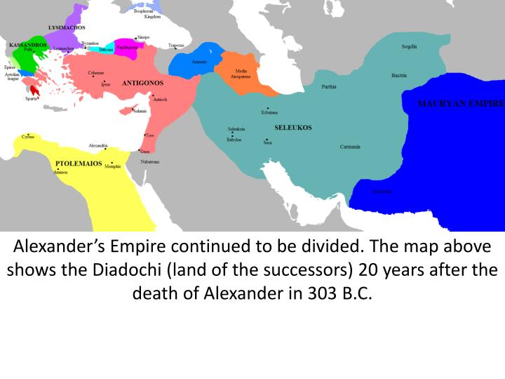Alexander's Empire continued to be divided. The map above shows