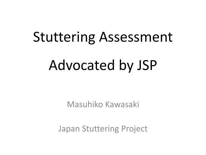 stuttering assessment advocated by jsp