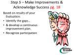 step 5 make improvements acknowledge success pg 18