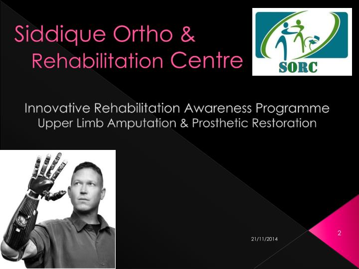 Siddique ortho rehabilitation centre
