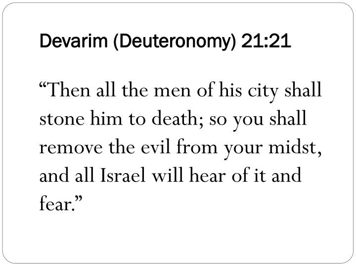 Devarim (Deuteronomy)