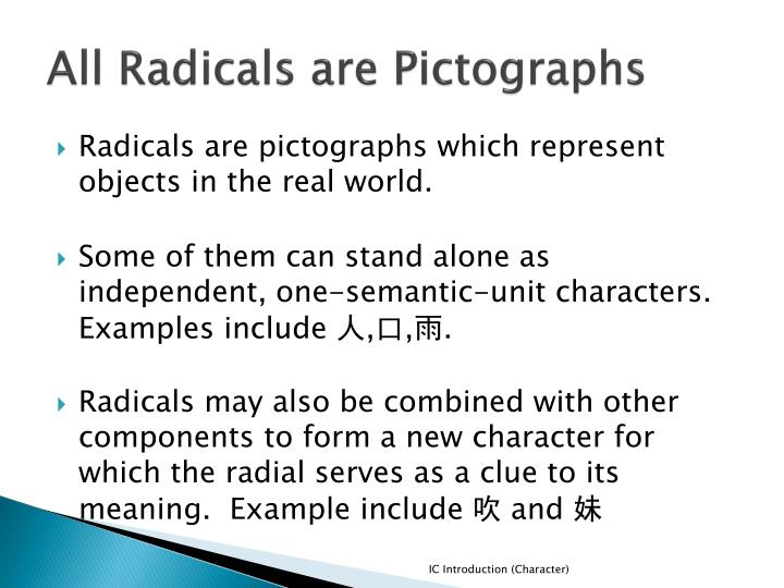 All Radicals are Pictographs